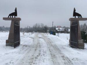 vartai granitas akmens vartai